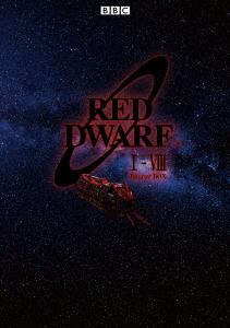 宇宙船レッド・ドワーフ号 シリーズ1~8 完全版 Blu-ray BOX(Blu-ray Disc)
