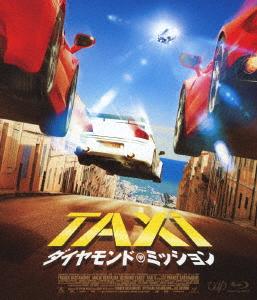 TAXi ダイヤモンド・ミッション(Blu-ray Disc)