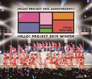 オムニバス/Hello! Project 20th Anniversary!! Hello! Project 2019 WINTER~YOU & I~・~NEW AGE~(Blu-ray Disc)