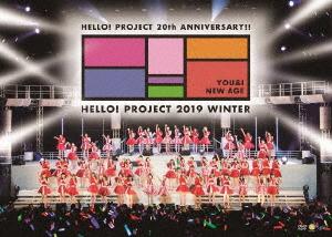 オムニバス/Hello! Project 20th Anniversary!! Hello! Project 2019 WINTER~YOU & I~・~NEW AGE~