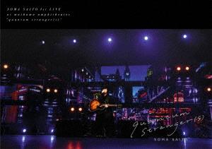 """斉藤壮馬 1st Live """"quantum stranger(s)"""""""