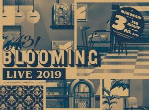 A3! BLOOMING LIVE 2019 幕張公演版(Blu-ray Disc)