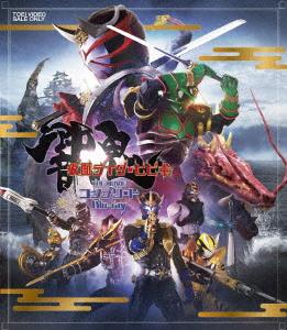 仮面ライダー響鬼 THE MOVIE コンプリートBlu-ray(Blu-ray Disc)