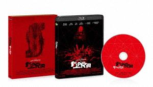 サスペリア コレクターズ・エディション(Blu-ray Disc)