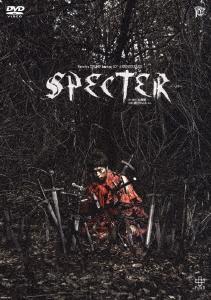 松井勇歩/Patch×TRUMP series 10th ANNIVERSARY『SPECTER』