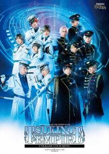 2.5次元ダンスライブ「ツキウタ。」ステージ 第8幕『TSUKINO EMPIRE -Unleash your mind.-』(Blu-ray Disc)