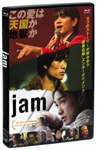 jam(Blu-ray Disc)