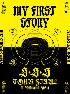 MY FIRST STORY/MY FIRST STORY「S・S・S TOUR FINAL at Yokohama Arena」(Blu-ray Disc)