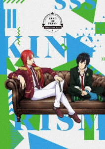 「KING OF PRISM -Shiny Seven Stars-」第1巻(Blu-ray Disc)