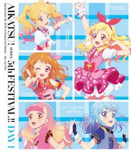 アイカツ!シリーズ 5thフェスティバル!! Day1(Blu-ray Disc)