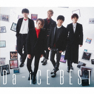 Da-iCE/Da-iCE BEST(初回限定盤B)(2Blu-ray Disc付)