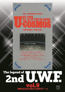 U.W.F./The Legend of 2nd U.W.F. vol.9 1989.10.25札幌&11.29東京ドーム