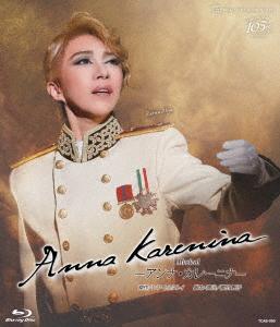 月組宝塚バウホール公演 Musical『Anna Karen