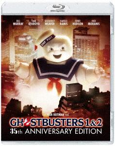 ゴーストバスターズ 公開35周年アニバーサリー・エディション(Blu-ray Disc)