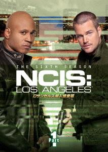ロサンゼルス潜入捜査班~NCIS:Los Angeles シーズン6 DVD-BOX Part1