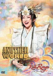 宝塚歌劇団/宝塚歌劇 星組公演 RAKUGO MUSICAL ANOTHER WORLD タカラヅカ・ワンダーステージ Killer Rouge