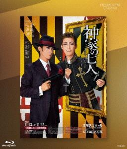宝塚歌劇団/Eternal Scene Collection 専科宝塚バウホール公演 ミュージカル 『神家の七人』(Blu-ray Disc)