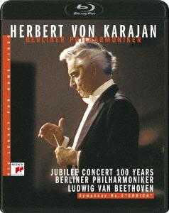 カラヤン/カラヤンの遺産 ベートーヴェン:交響曲第3番「英雄」(ベルリン・フィル創立100周年記念コンサート)(Blu-ray Disc)