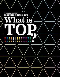割引 送料無料 THE IDOLM@STER PRODUCER MEETING 2018 What is BOX EVENT PERFECT 新作製品 世界最高品質人気 Disc ? Blu-ray TOP