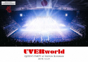 "UVERworld/ARENA TOUR 2018 at Nippon Budokan ""QUEEN'S PARTY""(Blu-ray Disc)"