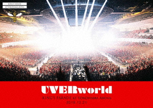 "UVERworld/ARENA TOUR 2018 at Yokohama Arena ""KING'S PARADE""(Blu-ray Disc)"
