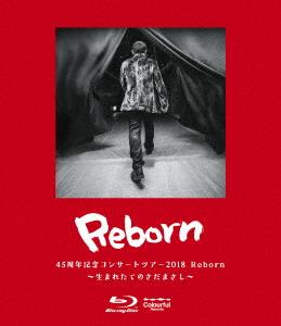 さだまさし/45周年記念コンサートツアー2018 Reborn ~生まれたてのさだまさし~(Blu-ray Disc)