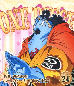ONE PIECE ワンピース 19THシーズン ホールケーキアイランド編 piece.24(Blu-ray Disc)
