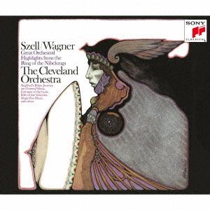 セル/ワーグナー:管弦楽曲集(完全生産限定盤)