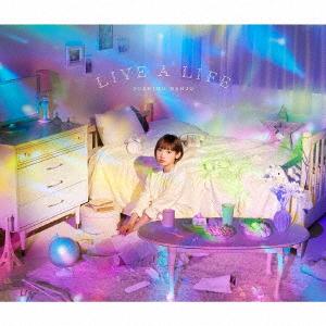 南條愛乃/LIVE A LIFE(初回限定盤)(Blu-ray Disc付)