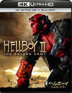 ヘルボーイ ゴールデン・アーミー(4K ULTRA HD+ブルーレイ)