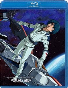 U.C.ガンダムBlu-rayライブラリーズ 劇場版 機動戦士Ζガンダム(Blu-ray Disc)