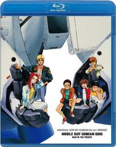U.C.ガンダムBlu-rayライブラリーズ 機動戦士ガンダム0080 ポケットの中の戦争(Blu-ray Disc)