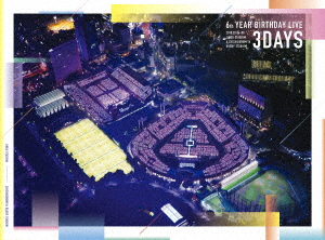 乃木坂46/6th YEAR BIRTHDAY LIVE(完全生産限定盤)