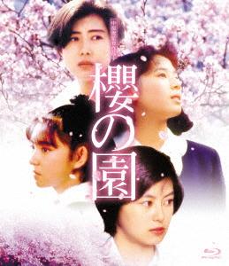 櫻の園(Blu-ray Disc)