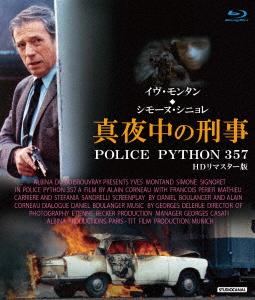 真夜中の刑事 POLICE PYTHON 357 HDリマスター版(Blu-ray Disc)