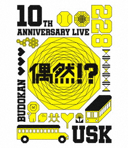 遊助/10th Anniversary Live -偶然?!-(Blu-ray Disc)