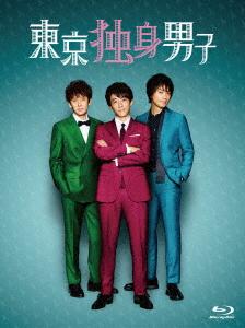 東京独身男子 Blu-ray-BOX(Blu-ray Disc)