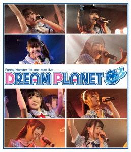 ピュアリーモンスター1stワンマンライブ「DREAM PLANET」(Blu-ray Disc)