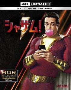 シャザム! プレミアム・エディション(数量限定生産)(ブックレット付)(4K ULTRA HD+ブルーレイ)
