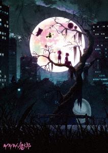 ゲゲゲの鬼太郎(第6作)DVD BOX7
