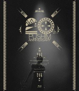 "PUSHIM/20th ANNIVERSARY LIVE TOUR ""immature"" at Zepp DiverCity(TOKYO)(Blu-ray Disc)"