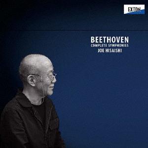 久石譲/ベートーヴェン:交響曲全集