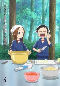 からかい上手の高木さん2 Vol.4(Blu-ray Disc)
