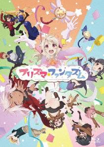 Fate/kaleid liner prisma☆Illya プリズマ☆ファンタズム(通常版)(Blu-ray Disc)