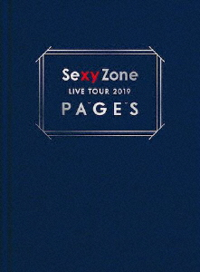 Sexy Zone/Sexy Zone LIVE TOUR 2019 PAGES(初回限定盤)(Blu-ray Disc)