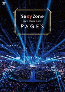 Sexy Zone/Sexy Zone LIVE TOUR 2019 PAGES(通常盤)
