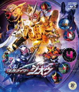 仮面ライダージオウ Blu-ray COLLECTION 4<完>(Blu-ray Disc)