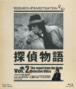 探偵物語 Vol.2(Blu-ray Disc)