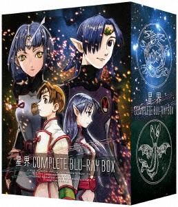 星界 Complete Blu-ray BOX(特装限定版)(Blu-ray Disc)