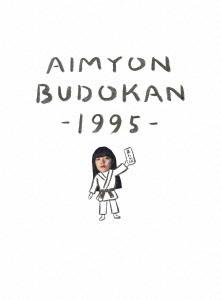 あいみょん/AIMYON BUDOKAN -1995-(初回生産限定盤)